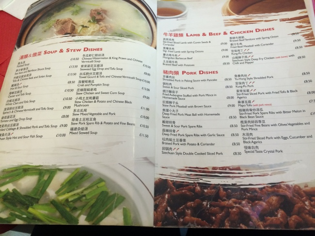 Menu - Asian Gourmet July 2015